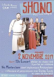 Shono (Ethno-Fusion of Traditional Buryat-Mongolian Music and Modern Rock)
